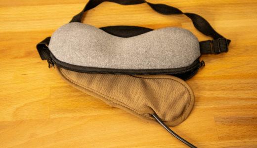 【You&Meホットアイマスクレビュー】繰り返し使える!USB給電式ホットアイマスクを使ってみた。睡眠の質、目の疲れを確実に改善する!!