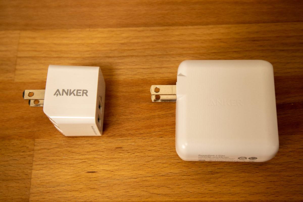 You&Me USBホットアイマスク Anker急速USB給電機