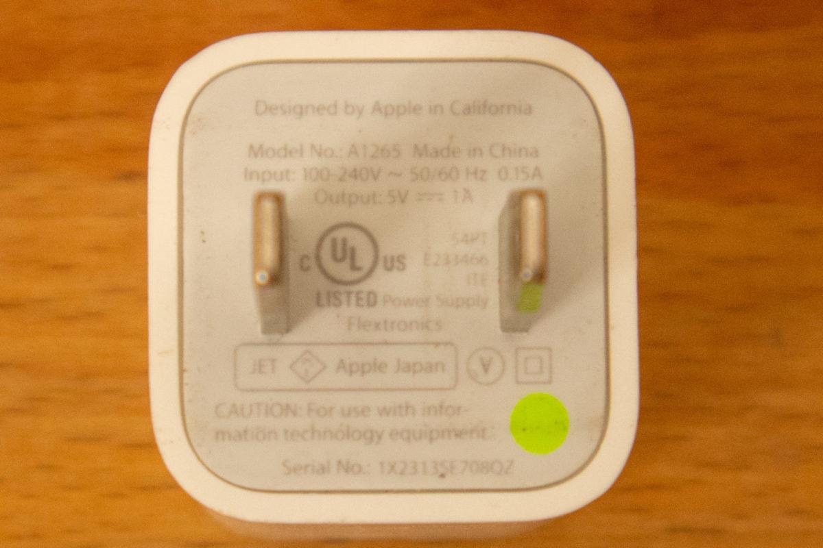 Apple製のUSB給電機 出力アンペアが1A