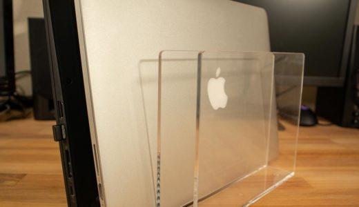 ノートPCの収納アイデア!ノートPCスタンド代わりに無印良品のアクリル仕切りスタンドがおすすめ