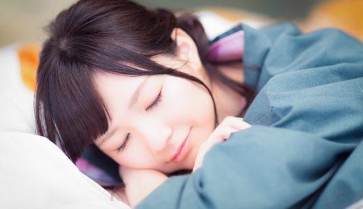 夜眠れない人、昼夜逆転を治したい人へ!医療系サイトのリンクをふんだんに使って睡眠改善方法をまとめてみた!