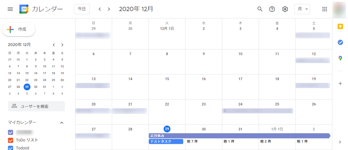 ▲Googleカレンダーに表示されたTodoistのタスク(クリックで拡大)